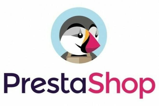 ECommerce website development on PrestaShop 1 - kwork.com