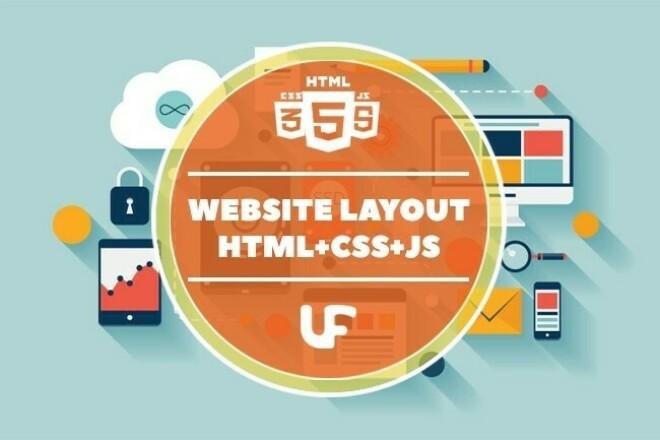 Website Layout HTML + CSS + JS 1 - kwork.com