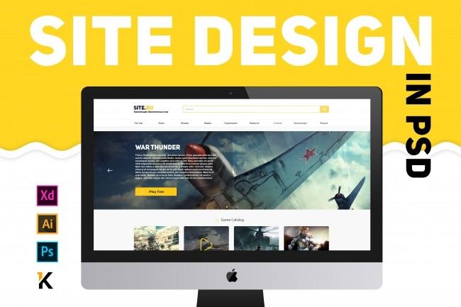 Site page design in PSD 7 - kwork.com