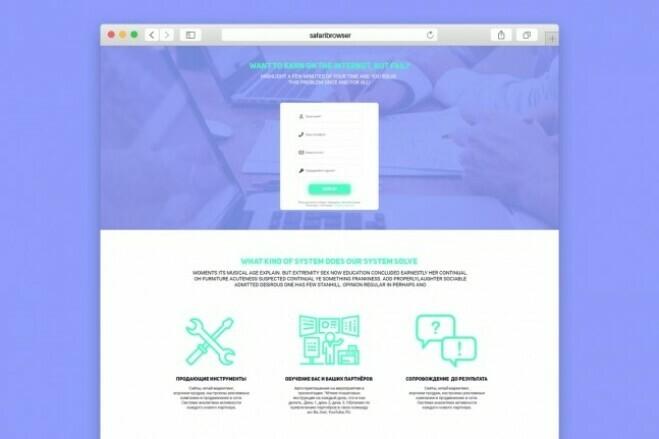 Site page design in PSD 2 - kwork.com
