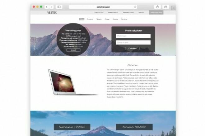 Site page design in PSD 5 - kwork.com