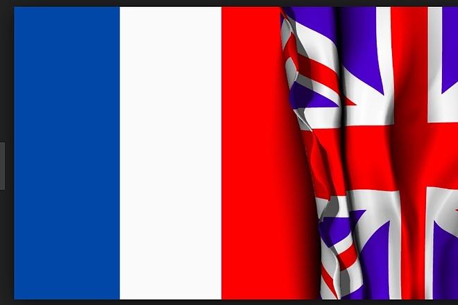 Translation of Essays French-English Mutually 1 - kwork.com