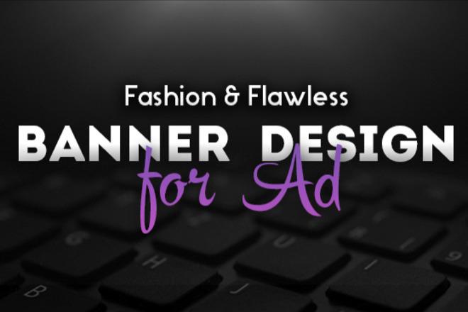 Epic banner to facebook ads 5 - kwork.com