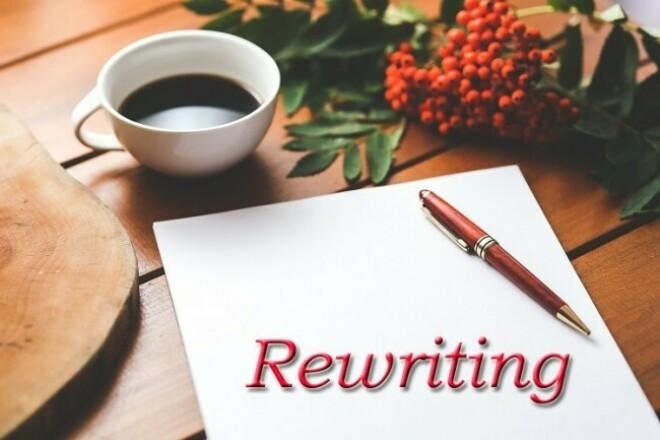 Rewriting 1 - kwork.com