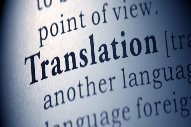 Text translate 1 - kwork.com