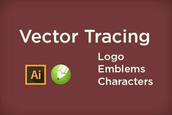 Translate bitmap to vector 4 - kwork.com