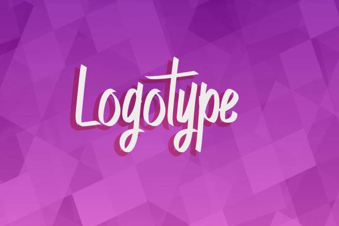 Modern Logo 4 - kwork.com