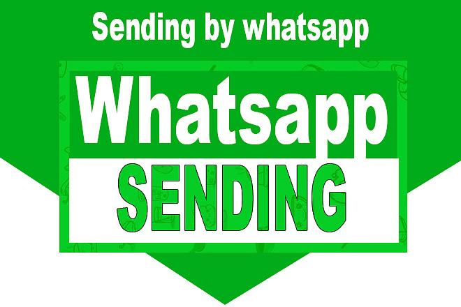 Whatsapp distribution 0,02 dollars 1 - kwork.com