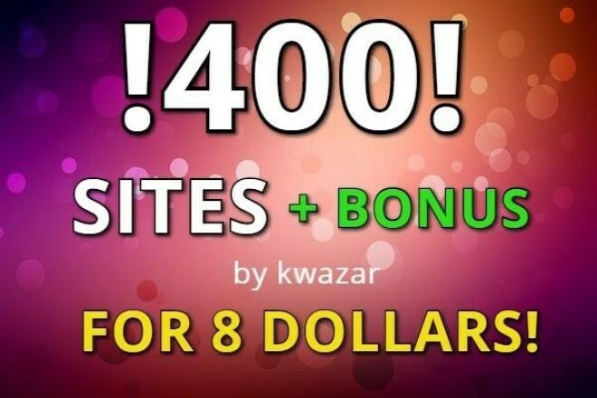 400 sites of different subjects + a big bonus 1 - kwork.com