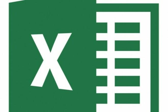 Writing macros in the Excel 1 - kwork.com