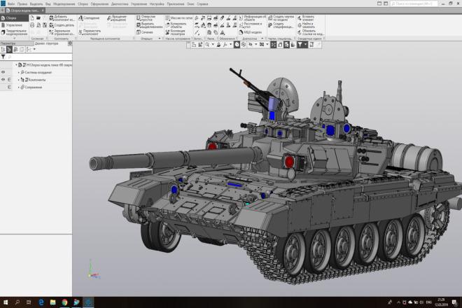 3D Model 1 - kwork.com
