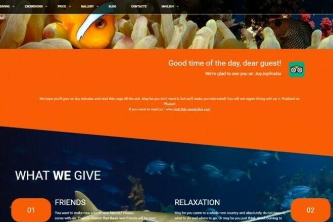 Internet shop for you 2 - kwork.com