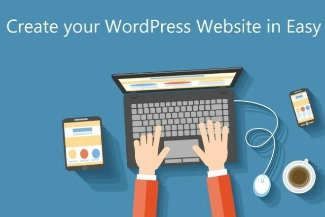 Build 5 page responsive WordPress website on a Premium Theme 1 - kwork.com
