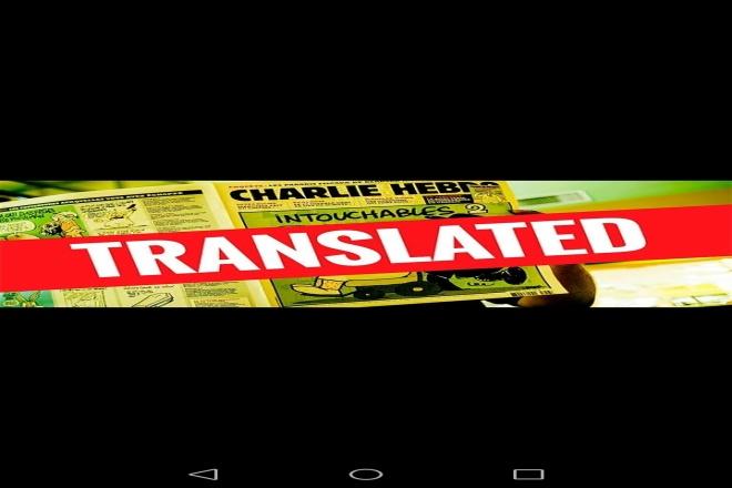 I shall translate text 1 - kwork.com