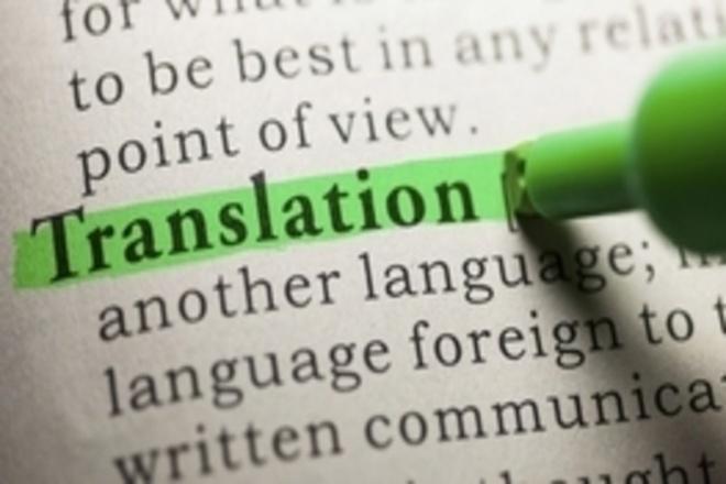 English-Turkish Translation 1 - kwork.com