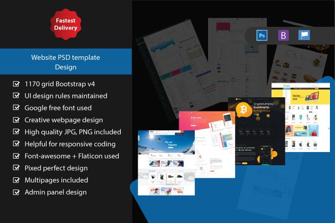 I will design your full website in PSD 9 - kwork.com