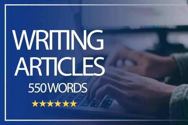 Writing articles 1 - kwork.com