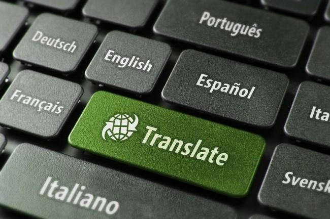 I will translate the text 1 - kwork.com
