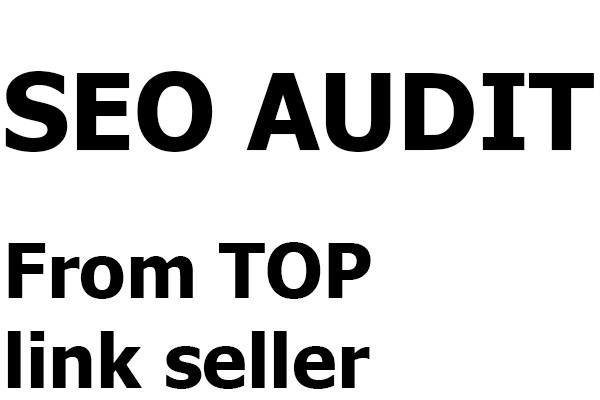 Seo audit of the site 1 - kwork.com