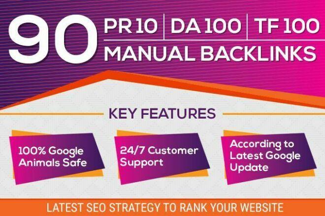 I Will Manual 90 SEO Backlinks On Pr10, Da100, Tf100 Unique Domains 1 - kwork.com