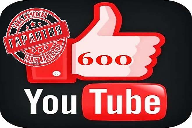 + 600 live likes on Youtube with guarantee 11 - kwork.com