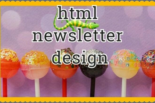 HTML email marketing - design, html code 4 - kwork.com