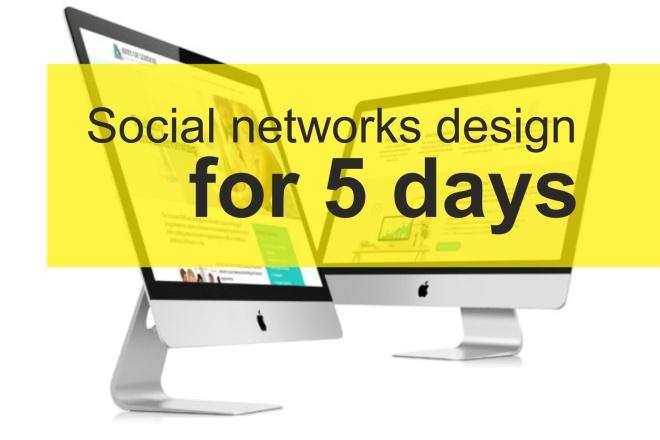 Instagram profile design for 5 days 3 - kwork.com