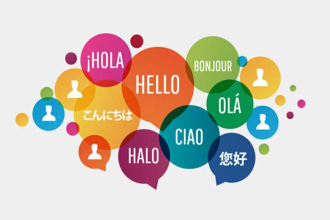 Teach Spanish 1 - kwork.com