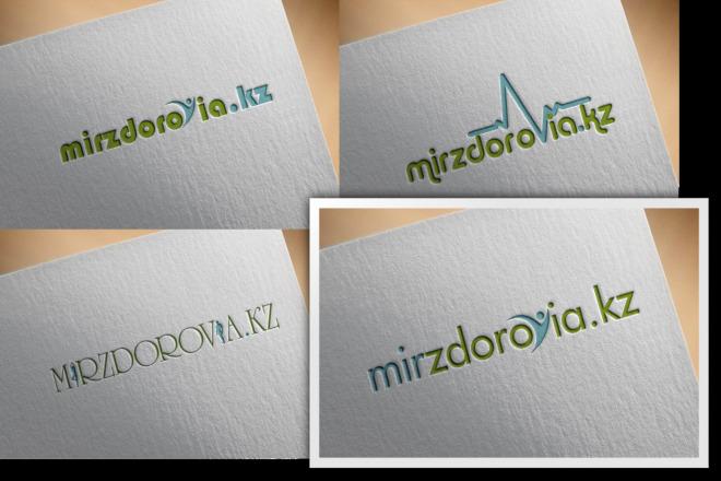 Express logo design 6 - kwork.com
