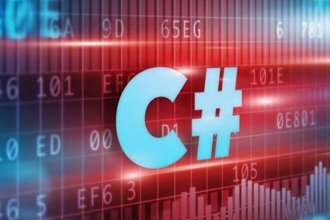 C#, C++ or QT Software Develop 1 - kwork.com