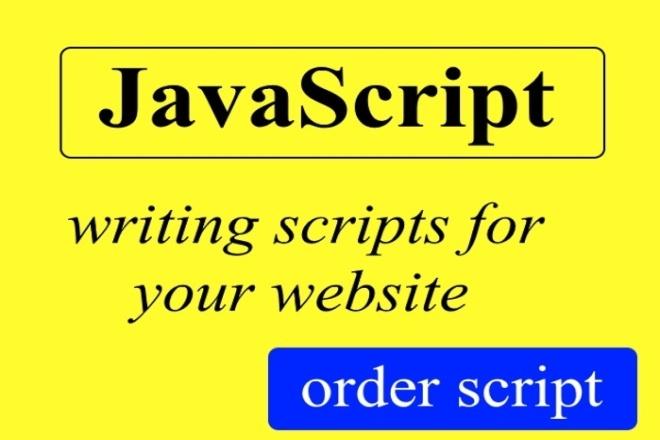 Javascript calculator for your website 1 - kwork.com