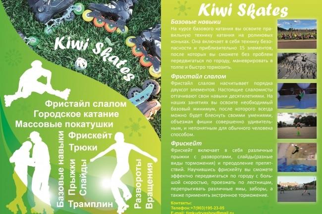 Printing design 4 - kwork.com