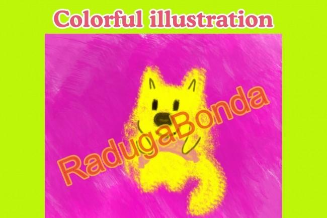 Colorful illustration 1 - kwork.com