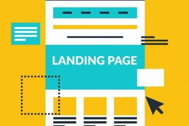 Landing page development 1 - kwork.com