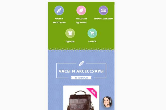 Website adaptation for mobile devices 5 - kwork.com