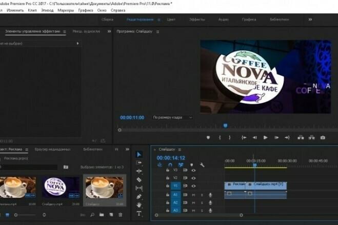 I'll mount the video 2 - kwork.com
