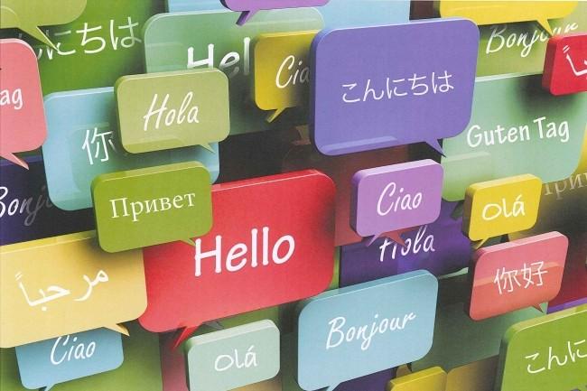 Translations. English - Russian. Russian - English 1 - kwork.com