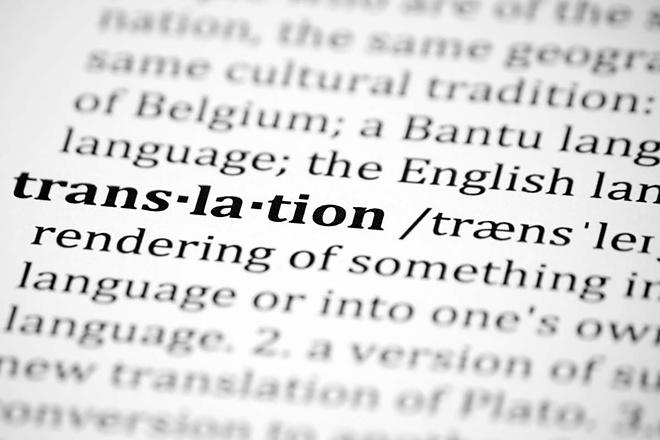 I will make translations English-Russian-Ukrainian 1 - kwork.com