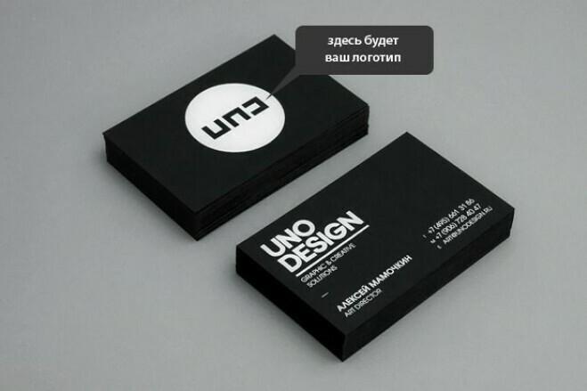 Design of business cards 2 - kwork.com