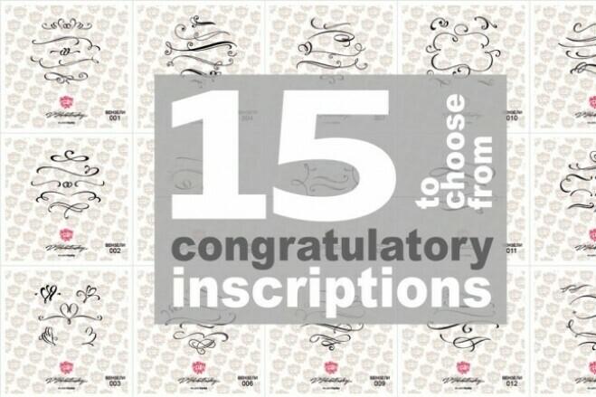 I'll send 15 inscriptions. Large selection of ready-made inscriptions 6 - kwork.com