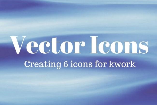 I will design 6 vector icons 1 - kwork.com