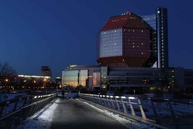 Photo of Minsk, buildings, streets, nature 1 - kwork.com