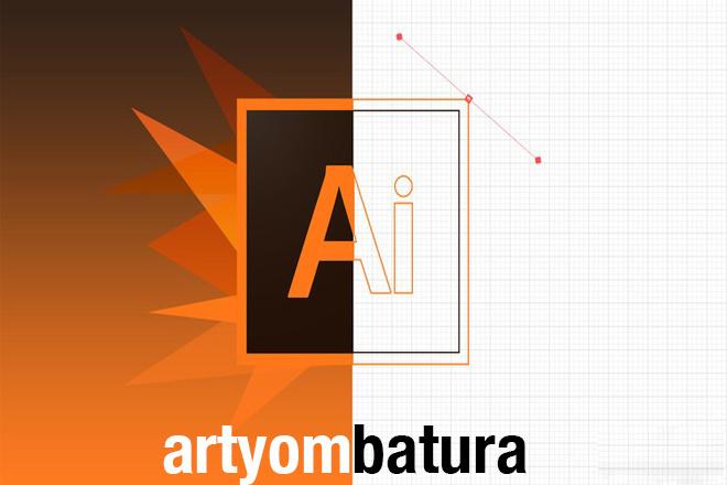 Your logo in vector graphics 4 - kwork.com
