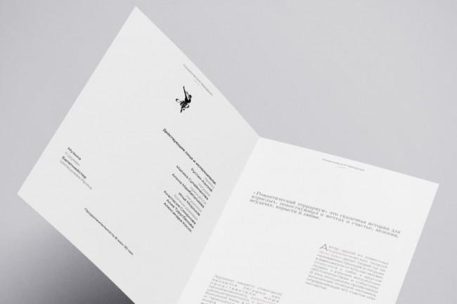 Catalog and magazine design 2 - kwork.com