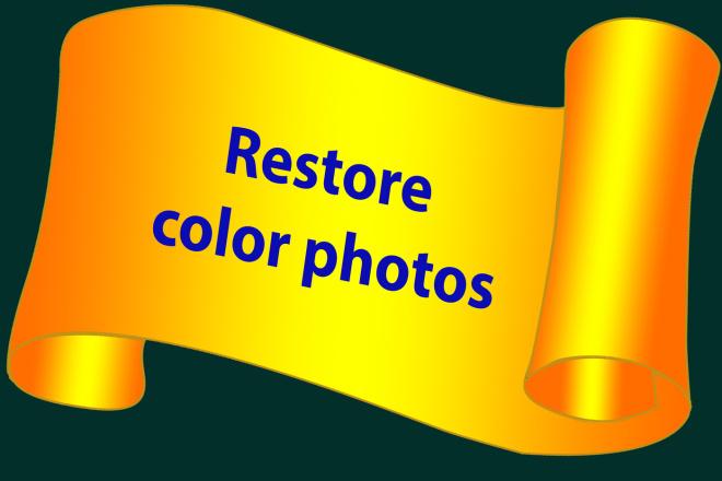 Restoring a color photo 6 - kwork.com