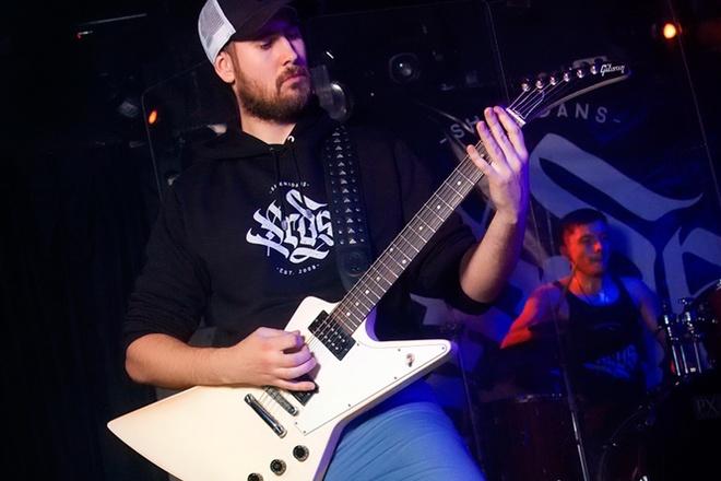 Compose and record guitar for you 1 - kwork.com