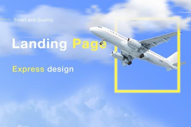 Landing Page 3 - kwork.com