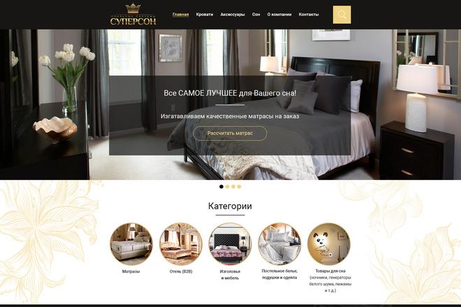 Web design 1 - kwork.com