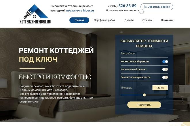 Web design 3 - kwork.com