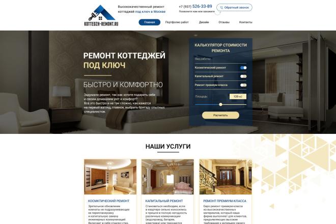 Web design 5 - kwork.com